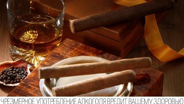 Ответы Mail Ru: как правильно курить кубинскую сигару